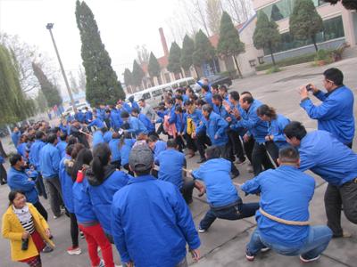美林公司成功舉辦冬季運動會